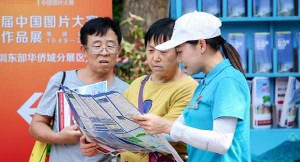 國慶長假東部華僑城人氣火爆 7天接待游客超14萬人次