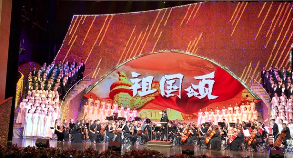 福田大型合唱交响音乐会《祖国颂》 唱响新时代的青春之歌