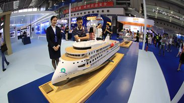2019 China Marine Economy Expo