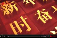 新中国70年文化建设成就
