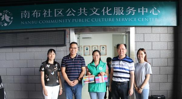 龍田南布社區公共文化服務中心揭牌