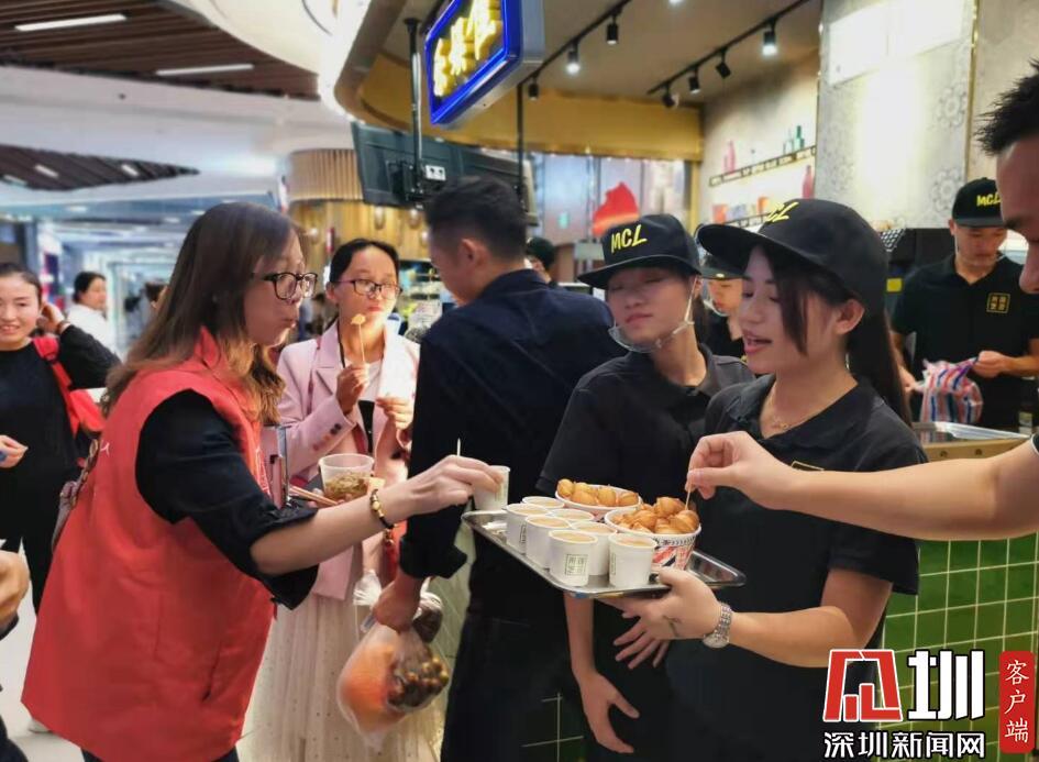 首届深圳食品安全美食节 光明分会场等你来参与!