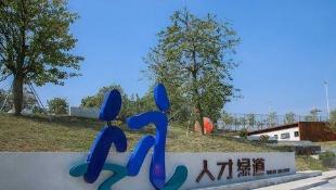 龍華人才綠道示范段正式開放迎客