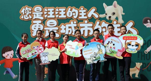 園嶺街道舉辦文明養犬宣傳進社區活動
