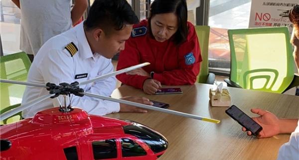 多方力量聯合開展深圳首例直升機山地救援 過程既驚險又暖心!