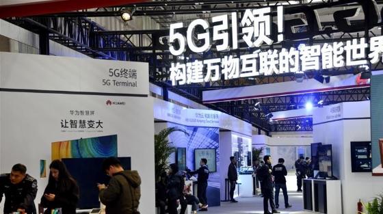 2019世界5G大会举办媒体探营活动