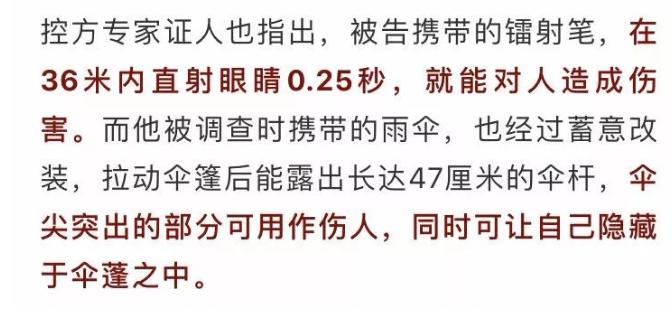 """""""修例风波""""以来首宗正式受审的案件!16岁的香港暴徒,判了"""