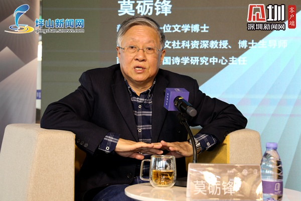 """新中国首位文学博士莫砺锋分享""""唐宋诗词的现"""