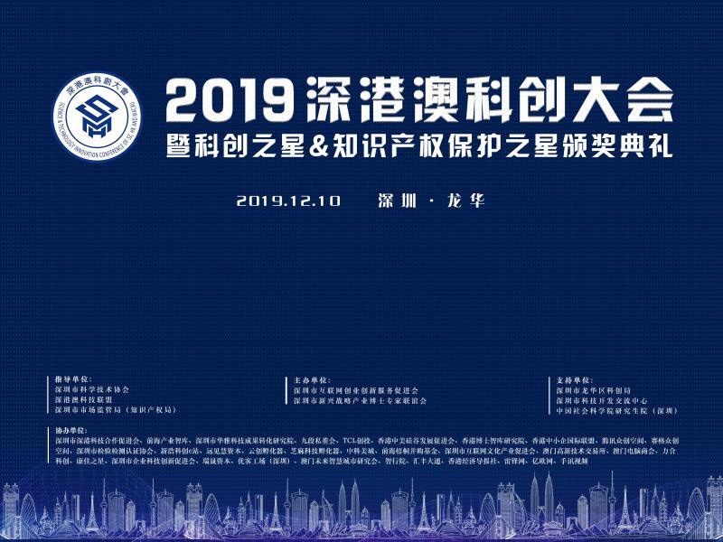 http://www.szminfu.com/shenzhenjingji/33110.html