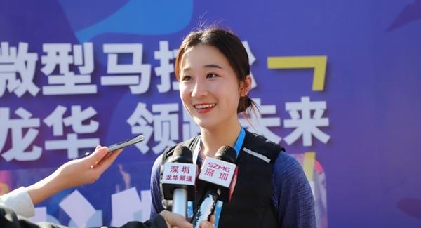"""2019年龙华区""""与有轨电车同行""""微型马拉松开跑"""