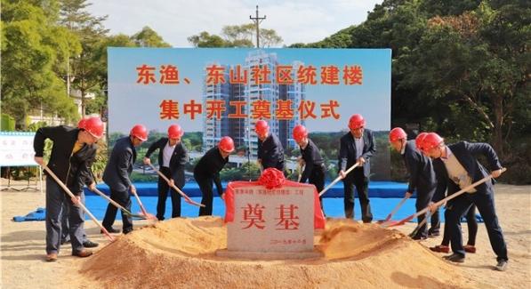 大鹏新区4个社区统建楼项目集中开工