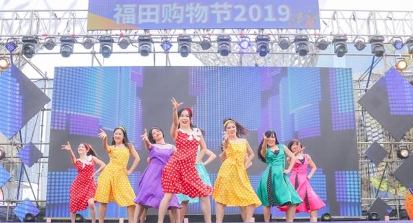 近百场主题活动撬动年末消费热情 2019福田购物节活动启动