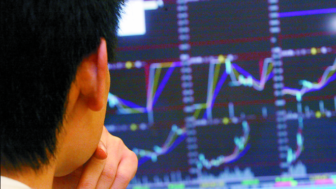 A股五大險企四季度被買入362億 融資客看好誰?
