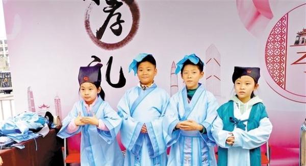 第二屆黃舒·孝文化節在新安啟動