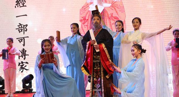 孝亲家风代代传 歌舞情景剧《中华·家风》在新桥开演