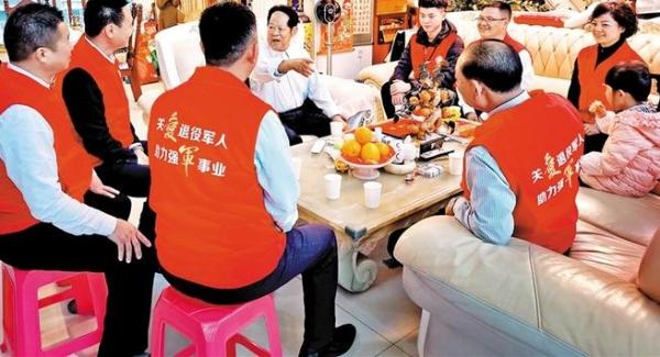 龙华创全国首例事业单位发起帮扶基金