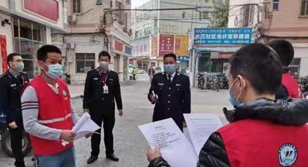 福城2400余名房东楼栋长履职 织密社区防疫网