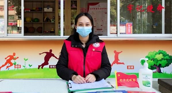党建引领 坪环社区党员志愿者服务站在行动