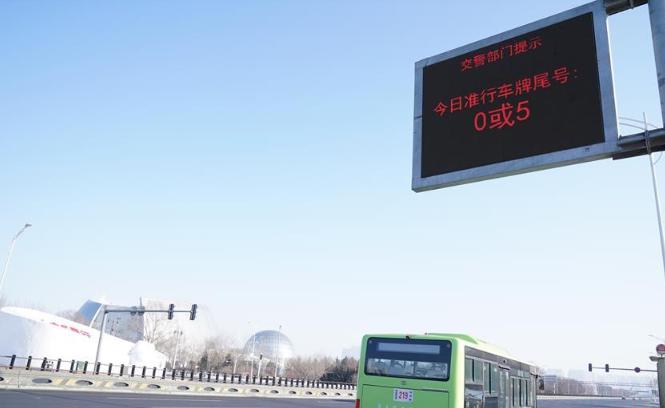 哈尔滨对市区实施临时交通管制