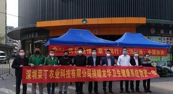 愛(ai)心企業向龍華醫護人員(yuan)捐贈11噸食品物資