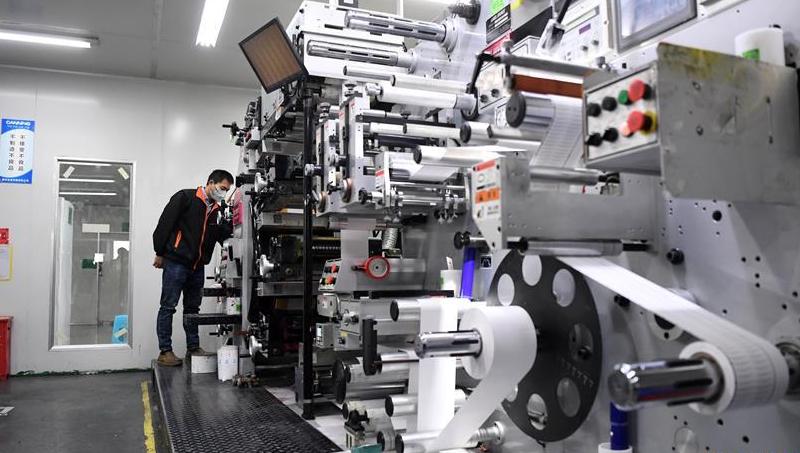 重庆:企业有序复产复工