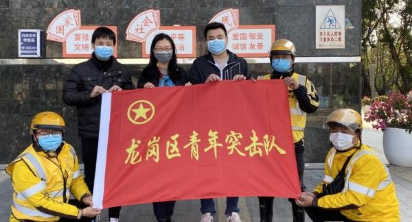 战疫深圳人|美团外卖小哥:为抗击疫情贡献龙岗青年力量