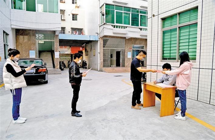 燕罗:街道推动减免租金企业商户眉头舒展