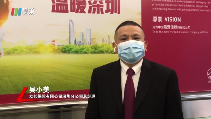 【視頻】疫情下,深圳這些老板讓人暖心!