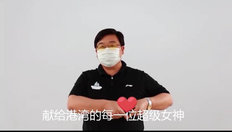 """前海港湾小学""""三八国际妇女节""""温馨侧记"""