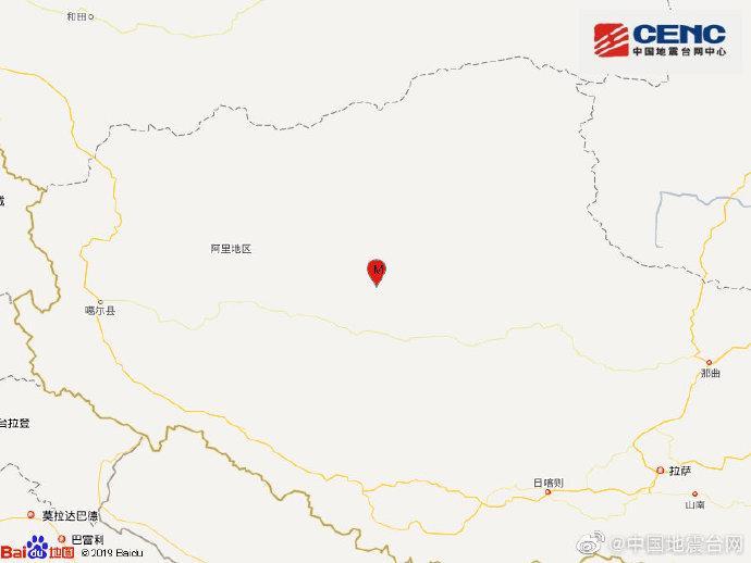 西藏阿里地区改则凌晨发生两次地震 其中一次5.0级