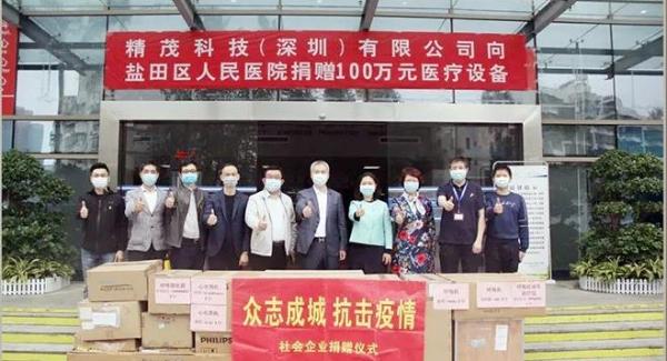 鹽田愛心企業向區人民醫院捐贈100萬元醫療設備