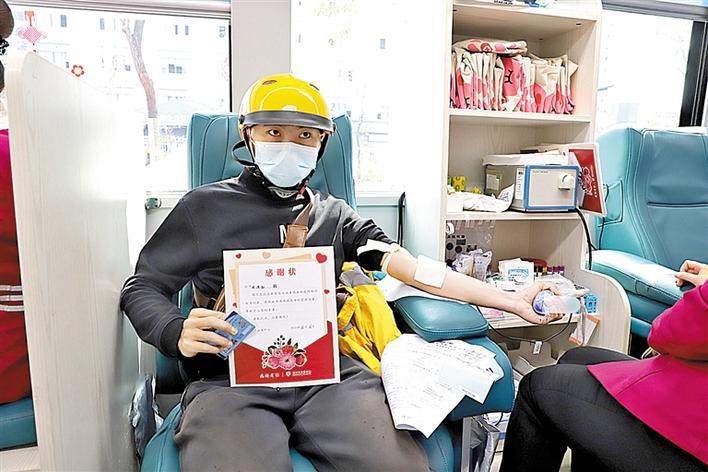 福城街道组织无偿献血活动 积极助力疫情防控