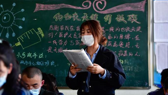 直播车 广东省3月30日开学?深圳市教育局这样说