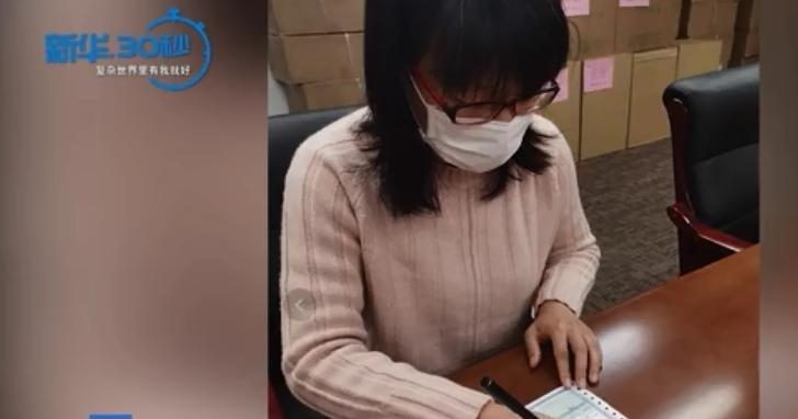 """""""十倍反赠""""上热搜,""""中国式感恩""""何以让人动容?"""