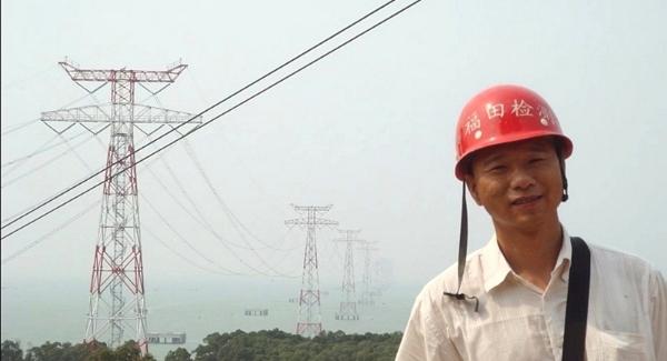 抗疫先锋林宏亮被追授为福田区优秀共产党员