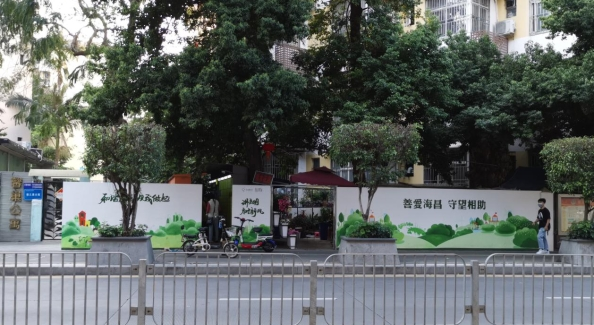 文化墻涂鴉進蛇口街道海昌社區