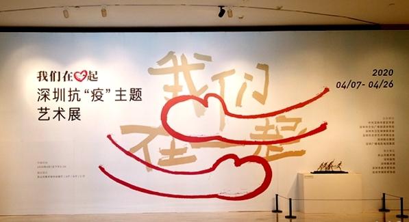 大鹏艺术家创作浮雕作品致敬火神山英雄