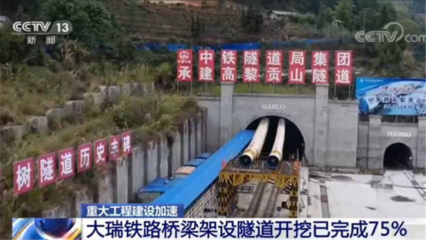 http://www.szminfu.com/shenzhenxinwen/48290.html
