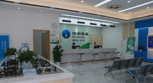 大鹏新区首家燃气营业厅正式揭牌