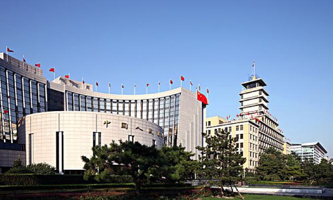 央行:包商银行接管期限延长6个月