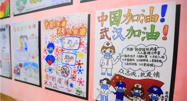 """为学生戴好""""心理口罩"""" 葵涌二小打造校园疫情防控""""心""""样板"""
