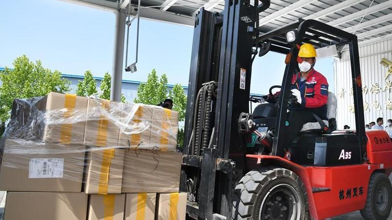 青岛:中韩跨境电商实现全程溯源
