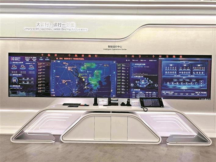 智慧大屏助力宝安机场数字化转型