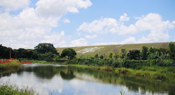 """""""三步走""""战略 还迳口湿地公园水清岸绿"""