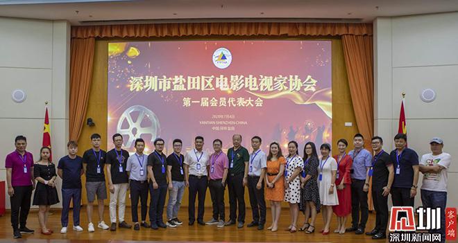 盐田区计划3到5年内打造影视产业园和影视拍摄基地_深圳新闻网