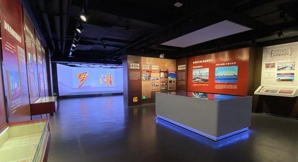 罗湖区档案馆新馆正式启用 从这里回眸罗湖历史