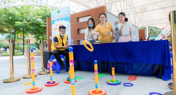 福田区益田家庭发展服务中心揭牌 健康阵地已初具规模