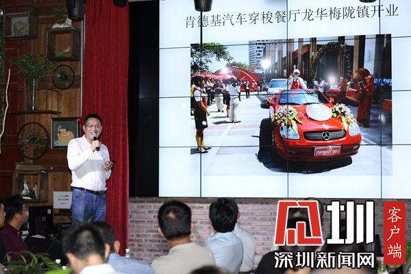回味圳当年 深圳特区40周年薛志平饮食纪实摄影展开展