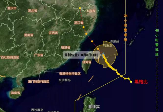 """台风""""黑格比""""来了!网友:名字为啥有点熟悉?"""