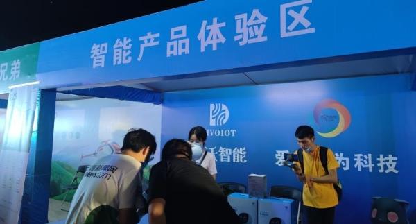 深汕合作区组织开展5G科普宣传活动